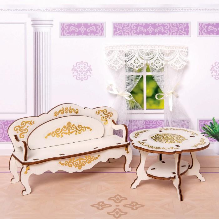 Кукольные домики и мебель ЯиГрушка Набор Гостиная коллекция Барокко