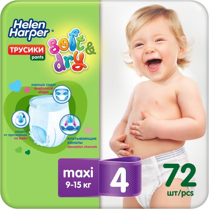 Helen Harper Трусики-подгузники Soft & Dry Maxi (8-13 кг) 72 шт.