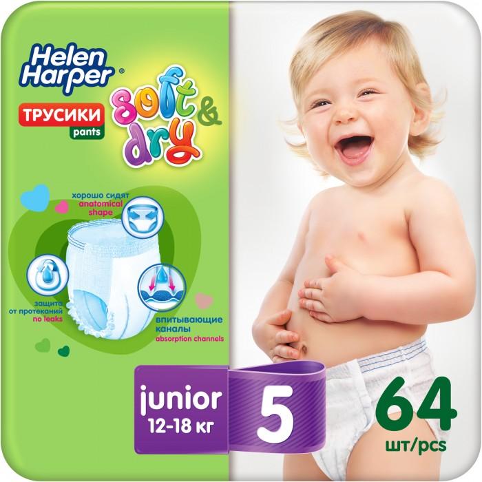 Helen Harper Подгузники-трусики Soft & Dry Junior (12-18 кг) 64 шт.
