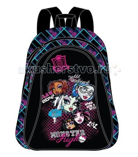 Картинка для Школьные рюкзаки Монстер Хай (Monster High) Рюкзак средний Граффити 22125