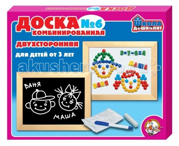 Доски и мольберты Тридевятое царство Доска маркерная магнитная дк-6 мозаика тридевятое царство мозаика магнитная 20 120 00943