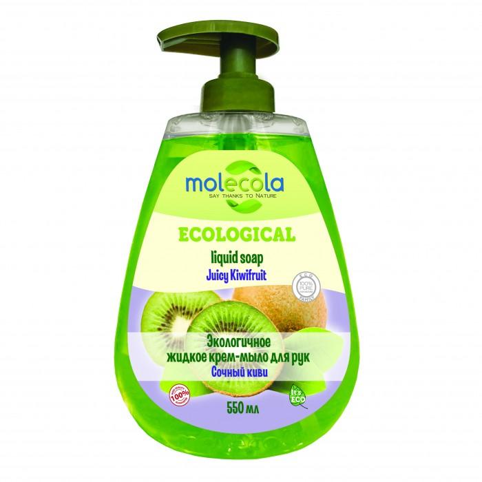 Косметика для мамы Molecola Экологичное жидкое мыло для рук Солнечный киви 500 мл organic shop мыло жидкое барбадосское алоэ 500 мл