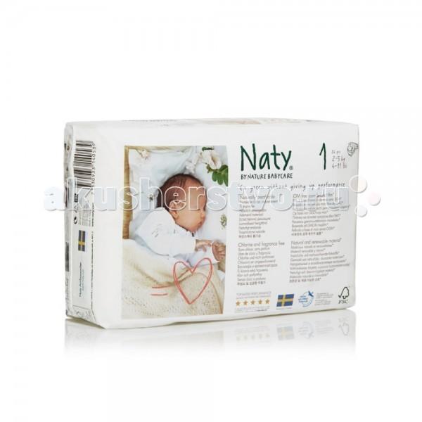 Подгузники Naty Подгузники Размер 1 2-5 кг 26 шт.