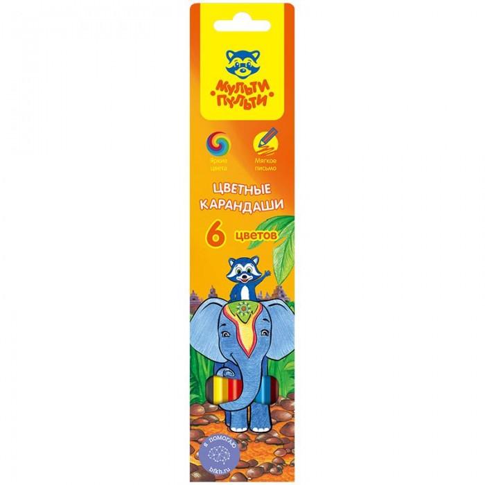 Карандаши, восковые мелки, пастель Мульти-пульти Карандаши цветные Енот в Индии 6 цветов карандаши восковые мелки пастель мульти пульти карандаши енот на лужайке 6 цветов