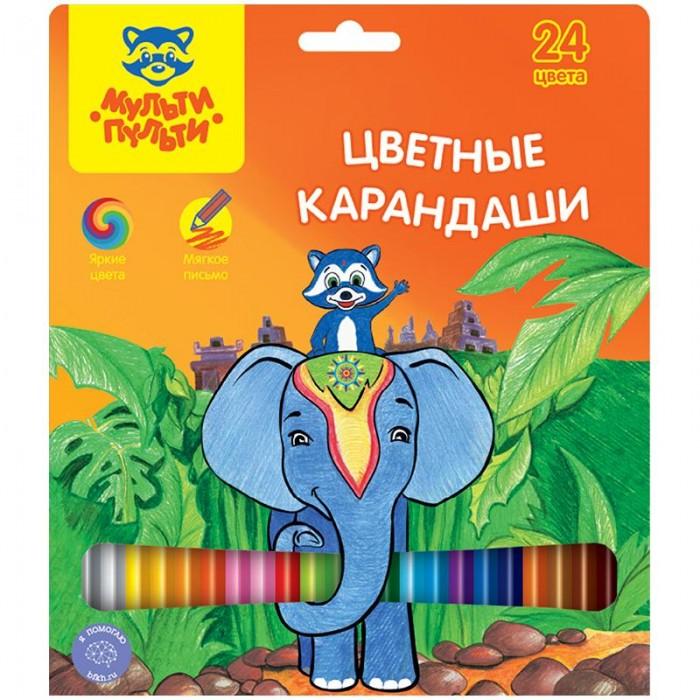 Карандаши, восковые мелки, пастель Мульти-пульти Карандаши цветные Енот в Индии 24 цвета карандаши джунгли 24 цвета tz 4028