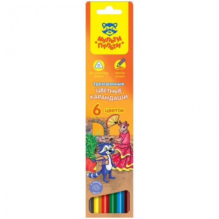 Карандаши, восковые мелки, пастель Мульти-пульти Карандаши цветные трехгранные Енот в Испании 6 цветов