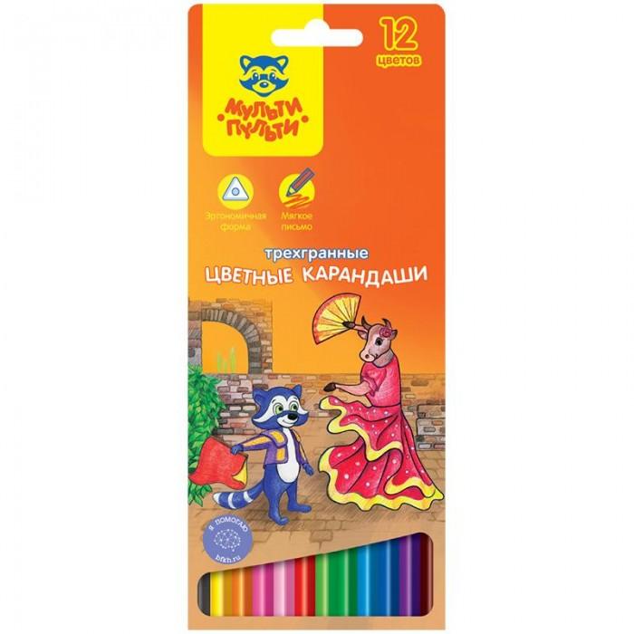 Карандаши, восковые мелки, пастель Мульти-пульти Карандаши цветные трехгранные Енот в Испании 12 цветов карандаши цветные трехгранные noris club jumbo 6 цветов 128nc6