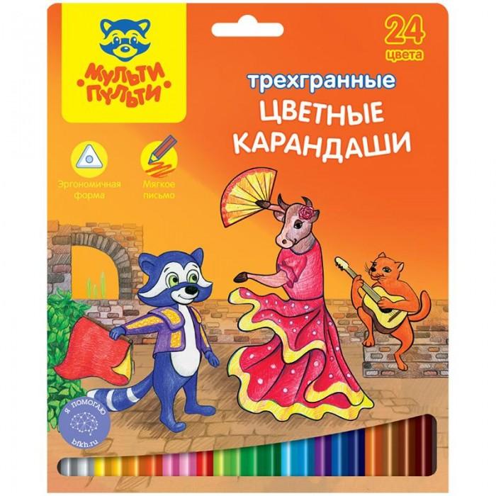 Карандаши, восковые мелки, пастель Мульти-пульти Карандаши цветные трехгранные Енот в Испании 24 цвета цветные карандаши bic kids evolution 24 цвета