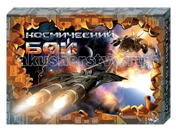 Настольные игры Тридевятое царство Настольная игра Космический бой тридевятое царство