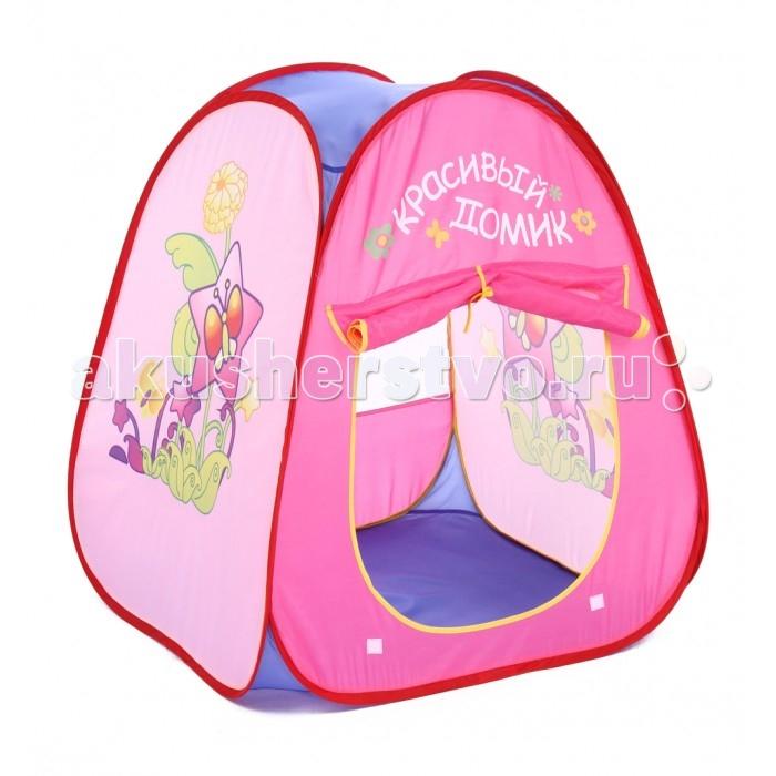 Палатки-домики Bony Домик Полянка палатки домики bony игровой домик с шариками пиратский корабль