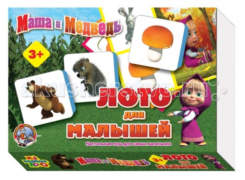 Игры для малышей Тридевятое царство Лото для малышей Маша и Медведь игры для малышей мир детства развивающее лото животные пустыни