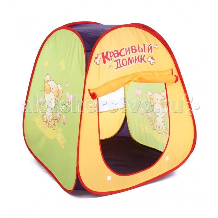 Палатки-домики Bony Домик Щенок палатки домики bony игровой домик с тоннелем бабочки 100 шариков