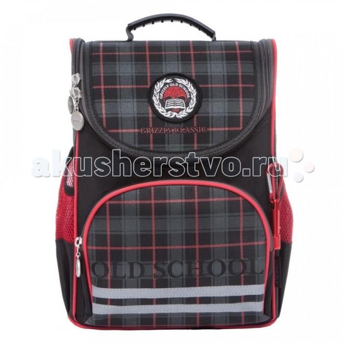 Школьные рюкзаки Grizzly Рюкзак школьный RA-872-7 grizzly рюкзак школьный с мешком цвет розовый ra 879 8