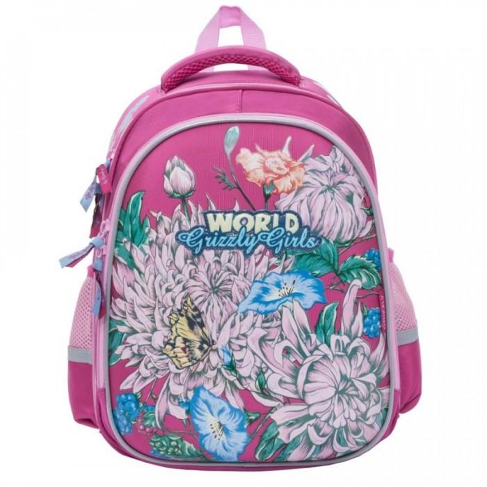 Школьные рюкзаки Grizzly Рюкзак школьный RA-879-5 школьный ранец grizzly school ra 676 ra 676 3 2 черный