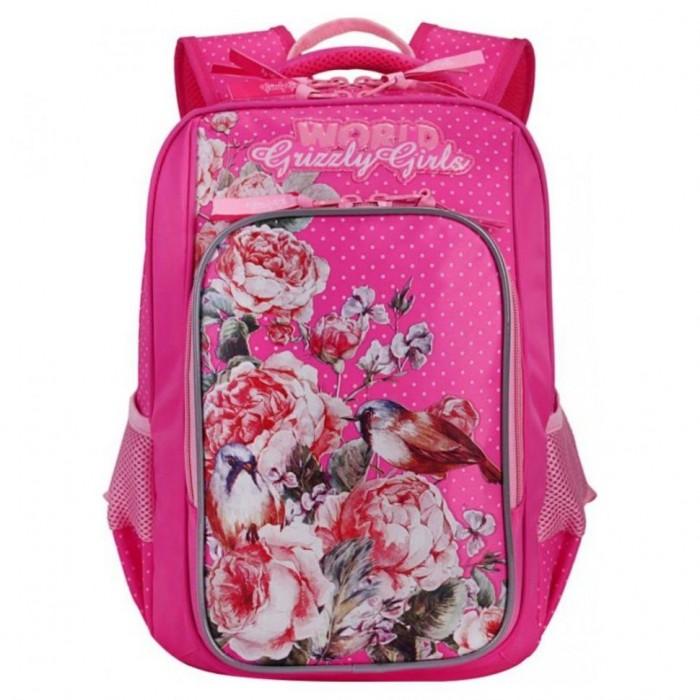 Купить Школьные рюкзаки, Grizzly Рюкзак школьный RG-866-2