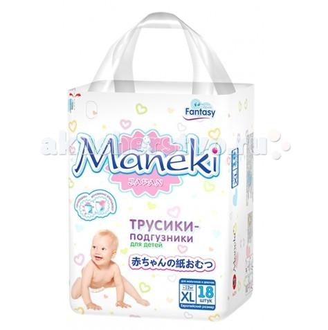 Подгузники Maneki Подгузники-трусики Fantasy XL (12+ кг) 18 шт. подгузники maneki fantasy xl 12 кг 48 шт