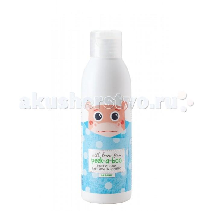 Детская косметика Peek-а-boo Органический детский шампунь-гель 2 в 1 150 мл цена