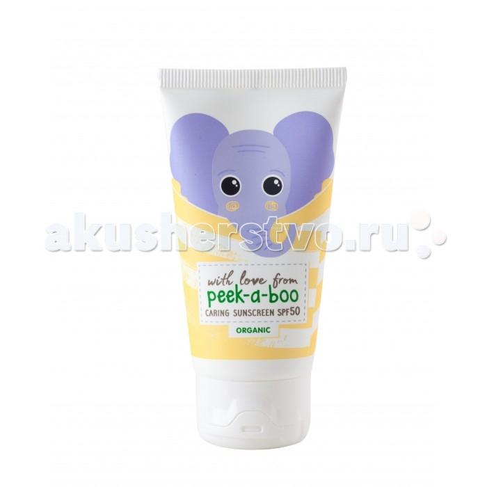 Детская косметика Peek-а-boo Органический детский солнцезащитный крем SPF50 50 мл нивея сан лосьон солнцезащитный детский spf50 200мл 85486