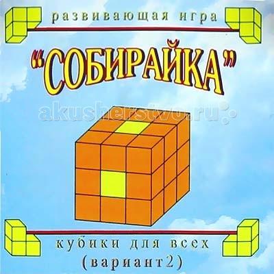 Развивающие игрушки Корвет Кубики для всех Собирайка чартер для всех