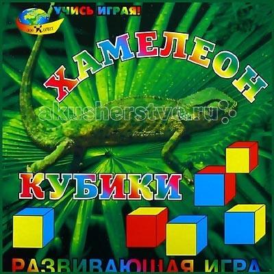 Развивающие игрушки Корвет Кубики Хамелеон корвет обучающая игра кубики загадка