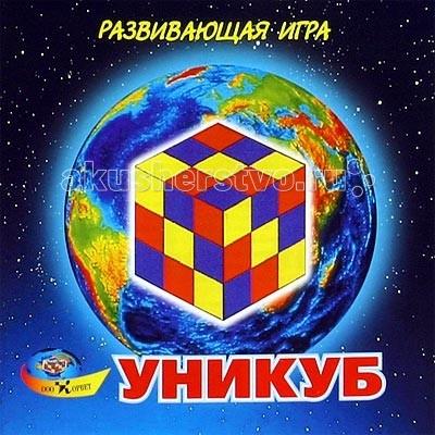 Развивающие игрушки Корвет Кубики Уникуб корвет обучающая игра кубики загадка