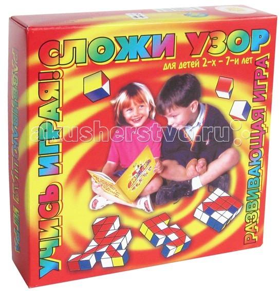 Развивающие игрушки Корвет Кубики Сложи узор развивающие игры