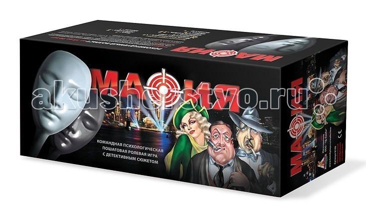 Настольные игры Мировые ХИТы Мафия. Набор подарочный в коробке настольные игры мировые хиты мафия набор подарочный в коробке