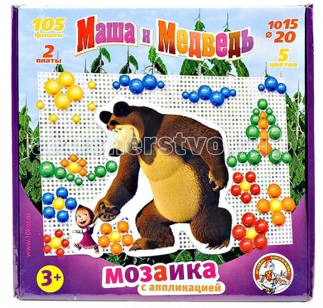 Мозаика Тридевятое царство Маша и Медведь Мозаика с аппликациями мозаика тридевятое царство мозаика 90 элементов 00964