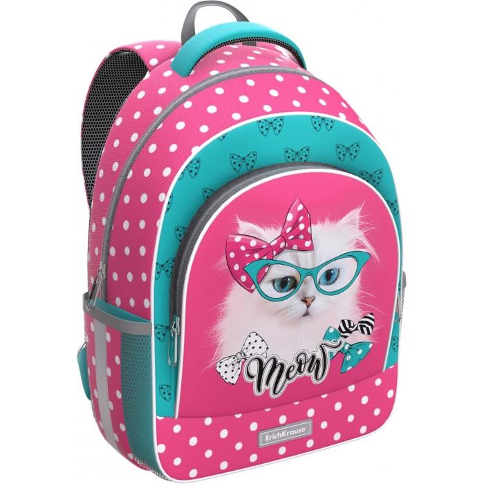 Школьные рюкзаки Erich Krause Рюкзак ErgoLine Cool Cat 14 л, Школьные рюкзаки - артикул:579381