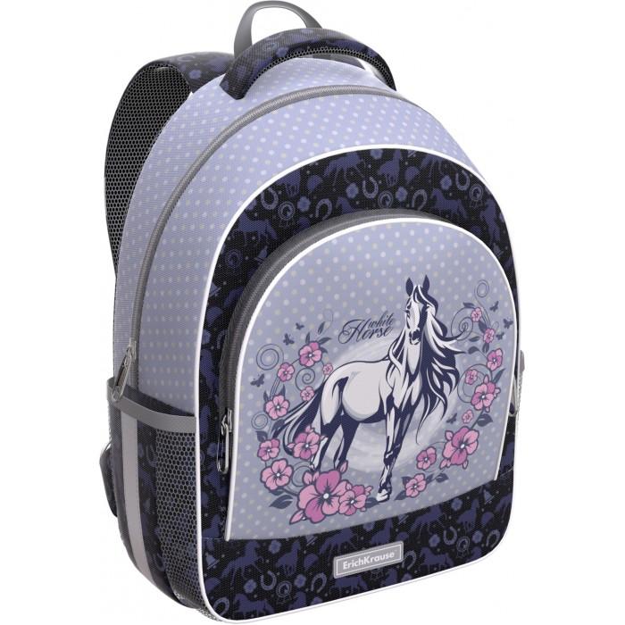 Школьные рюкзаки Erich Krause Рюкзак ErgoLine White Horse 14 л, Школьные рюкзаки - артикул:579391