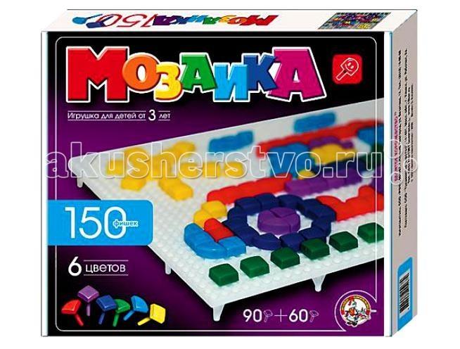 Мозаика Тридевятое царство Мозаика (150 элементов) 00966 мозаика тридевятое царство шестигранная мозаика 145 эл 5цв 00956