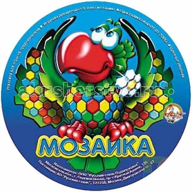 Мозаика Тридевятое царство Мозаика круглая мозаики totomosaic мозаика обезьянка