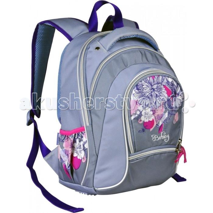 Купить Школьные рюкзаки, Erich Krause Рюкзак школьный Botany