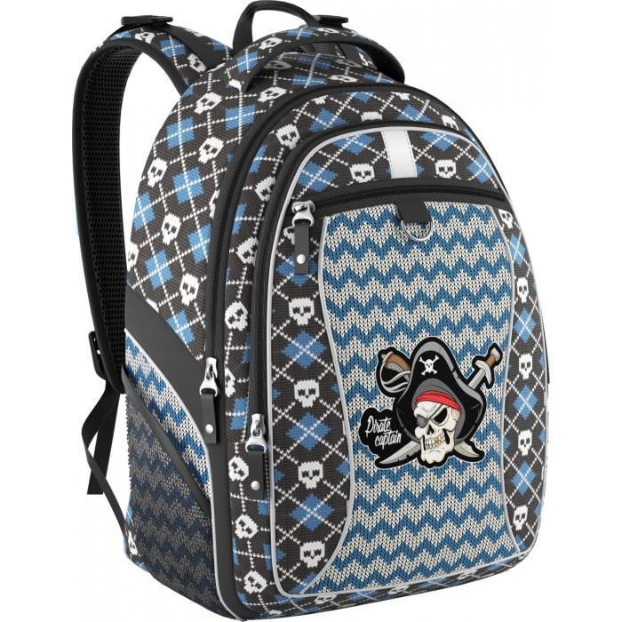 Купить Школьные рюкзаки, Erich Krause Рюкзак школьный Pirates