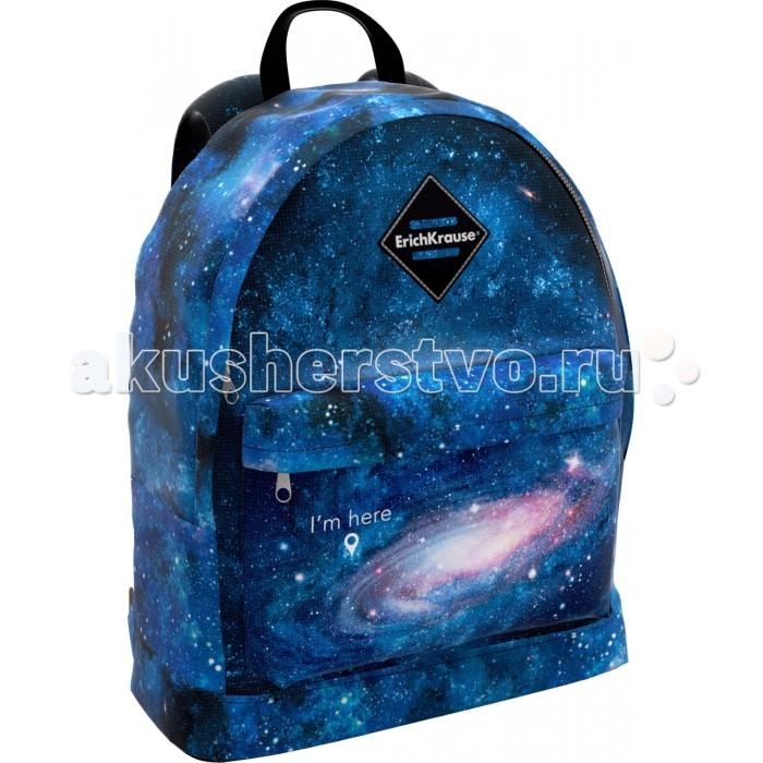Купить Школьные рюкзаки, Erich Krause Рюкзак EasyLine Space 17 л