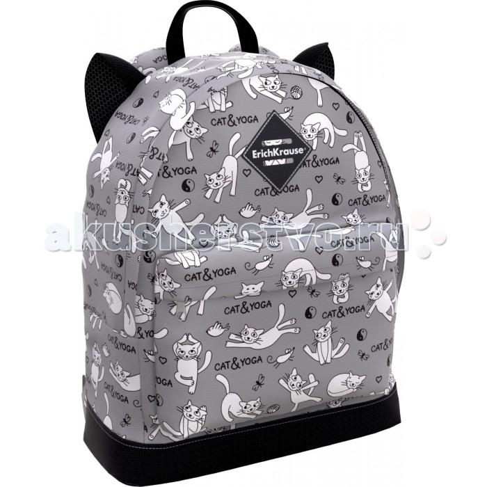 Купить Школьные рюкзаки, Erich Krause Рюкзак EasyLine Animals Cat`s yoga 17 л