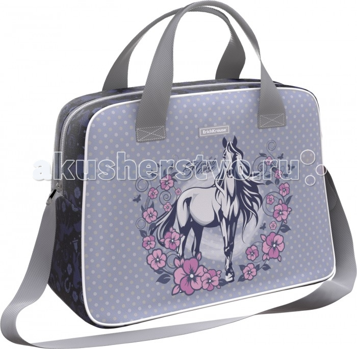 Сумки для детей Erich Krause Сумка для спорта и путешествий White Horse 21 л, Сумки для детей - артикул:580496