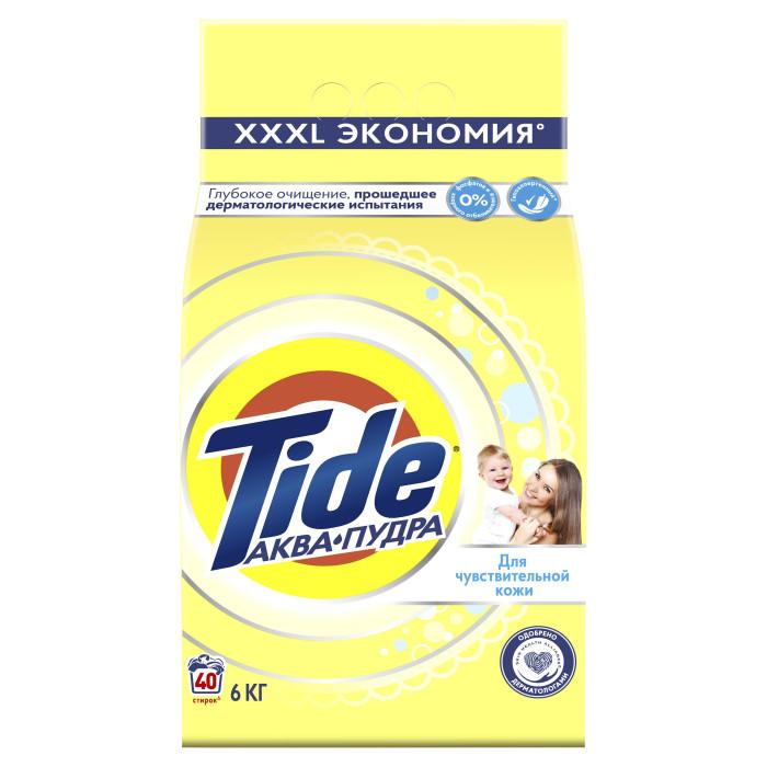 Tide Детский порошок для чувствительной кожи 6 кг