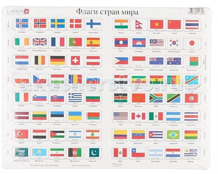 Пазлы Larsen Пазл Флаги (Русский)