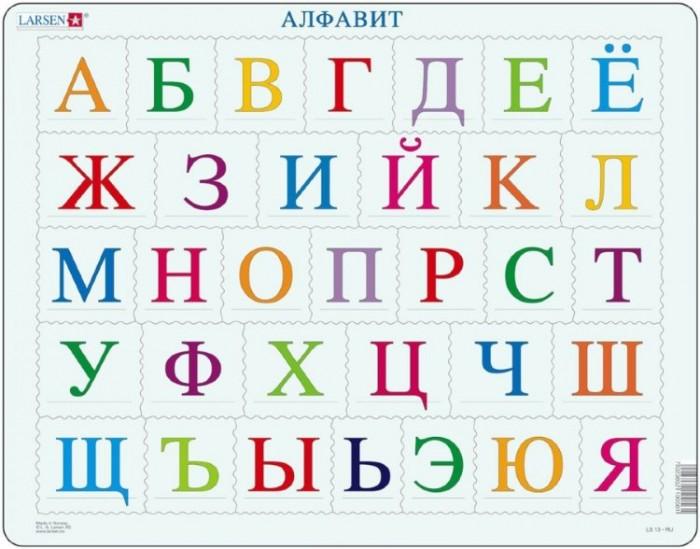 Купить Пазлы, Larsen Пазл Алфавит (Русский)