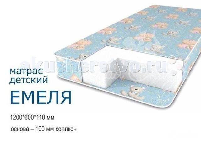 Матрасы Сонная сказка Емеля Стандарт 120х60х11