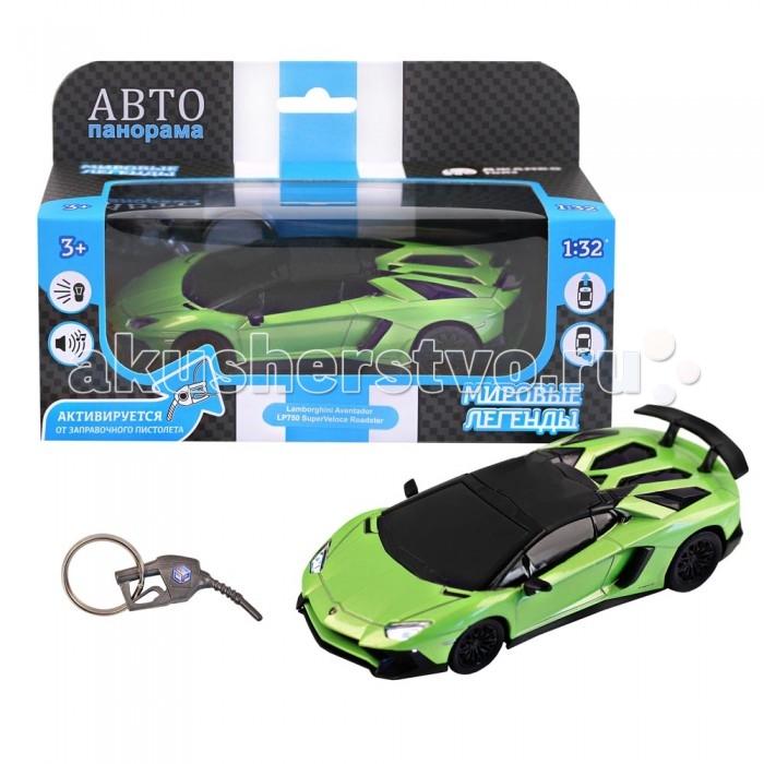 Машины Автопанорама Функциональная металлическая машинка Lamborghini Aventador LP750 SuperVeloce Roadster 1:32 функциональная машинка врумиз люси
