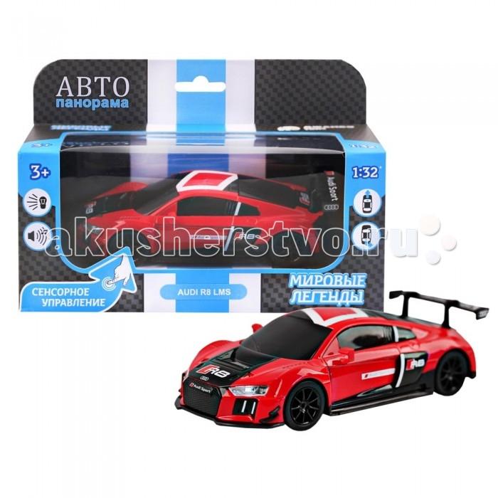Машины Автопанорама Функциональная металлическая машинка с сенсорным управлением AUDI R8 LMS 1:32 функциональная машинка врумиз люси