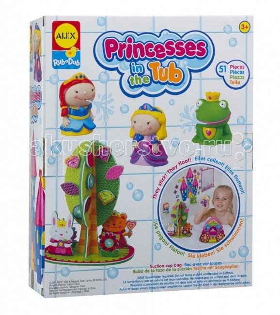Игрушки для ванны Alex Набор для ванны Принцесса игрушки для ванны tolo toys набор ведерок квадратные