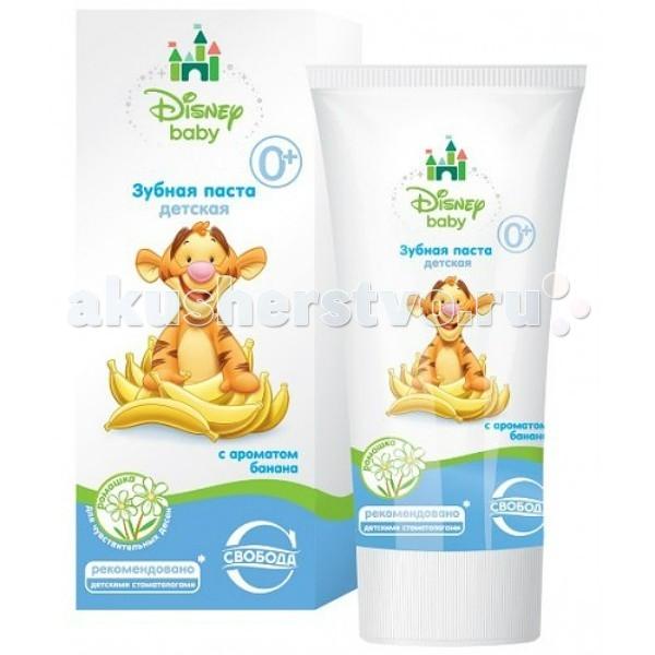 Гигиена полости рта Свобода Disney baby Зубная паста с ароматом банана chicco зубная паста со вкусом яблока и банана