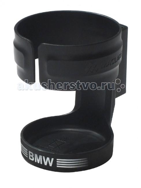 Детские коляски , Аксессуары для колясок Maclaren Подстаканник BMW арт: 58526 -  Аксессуары для колясок