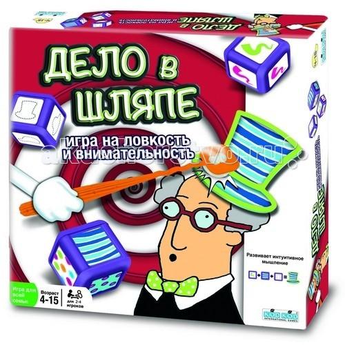 Настольные игры Kodkod Настольная игра для детей Дело в шляпе настольная игра дело в шляпе