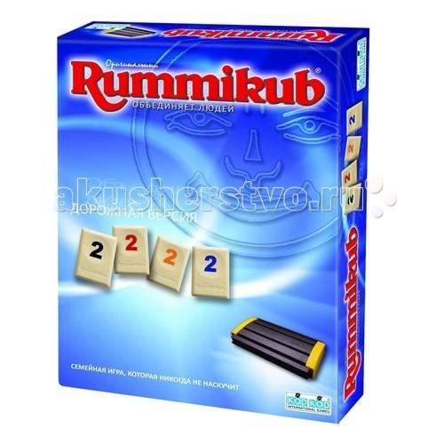 Настольные игры Kodkod Настольная игра Руммикуб/Rummikub дорожная версия настольные игры yako игра настольная баскетбол
