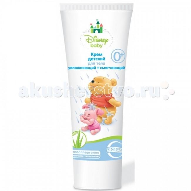 Косметика для новорожденных Свобода Disney baby Крем увлажнение+смягчение для тела свобода шампунь для детей с календулой disney baby свобода