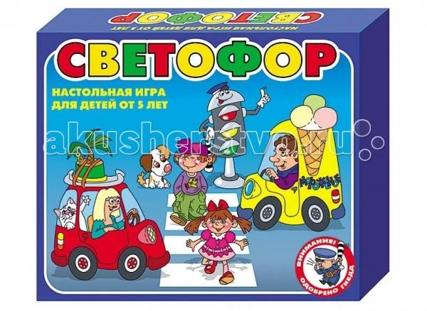 Игры для малышей Тридевятое царство Светофор 00296 плакаты и макеты по правилам дорожного движения где купить в спб